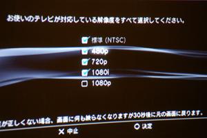 0107setuzoku2.jpg