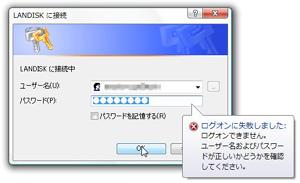 0219file1.jpg