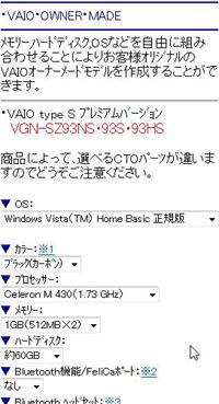 0228tautoku5.jpg