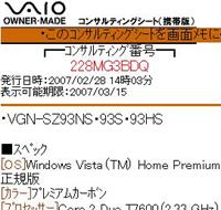 0228tautoku6.jpg