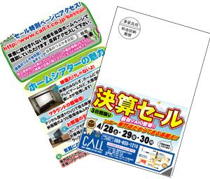 0423sale1.jpg