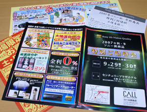 0927tokubetu1.jpg
