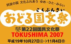 1027kokubun1.jpg