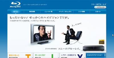 1102yazawa2.jpg