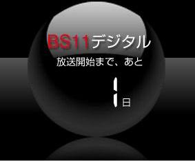 1130bs111.jpg