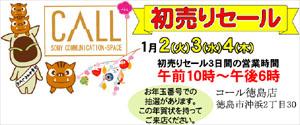 1230fukubukuro3.jpg