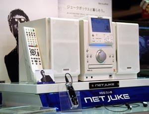 200610netjuke1.jpg