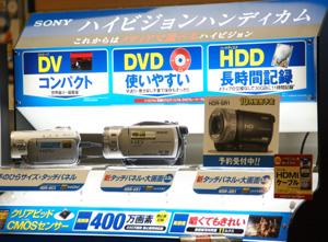 HDR-UX1TENJI.jpg
