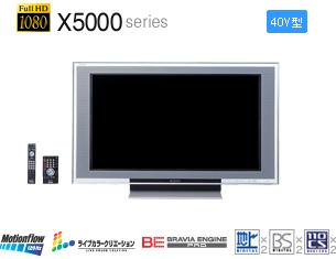 KDL-40X5000.jpg