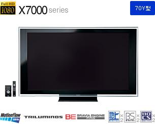 KDL-70X70001.jpg