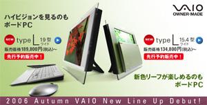 akifuyutop.jpg