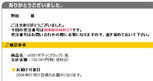 alpha_sumi.jpg