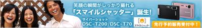 banner02_560x80_01.jpg