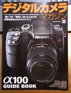 magazine_alpha.jpg