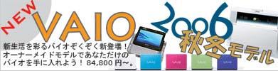 tautoku0610.jpg