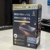 SeeQVault対応の外付HDDを買ってみた。その1/3<2017年モデルBDレコ接続編>