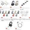 海外発表で話題の1000Xシリーズに、新h.earシリーズなど含めて、一挙11機種発売。イヤホンヘッドホン祭りじゃっ!!!