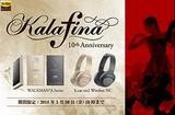 ウォークマンAシリーズ & h.ear on 2 Wireless NC Kalafina 10th Anniversary スペシャルパッケージ