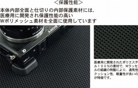 20120330alphatypeb1_15