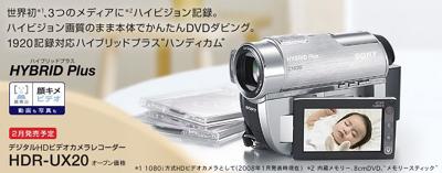 0117ux20handy1.jpg