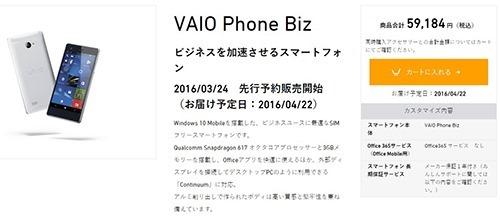 calltencho_2016-3-24_23-28-1_No-00
