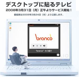 0317branco1.jpg