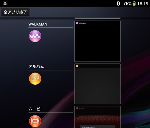 Screenshot_2014-01-24-18-19-28