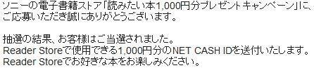 WS000002