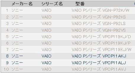 calltencho_2016-9-1_9-19-15_No-00