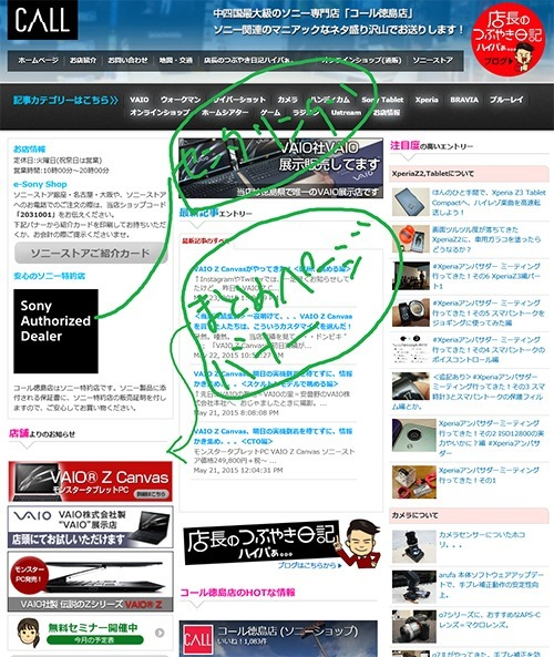 SnapCrab_NoName_2015-5-24_13-21-55_No-00