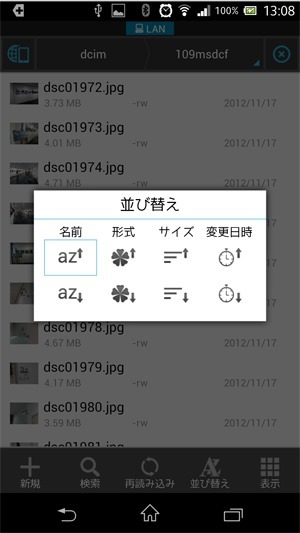 ScreenShot07