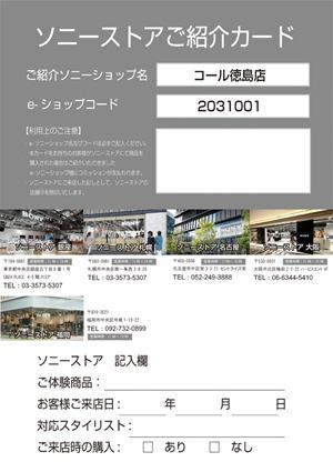 call_card