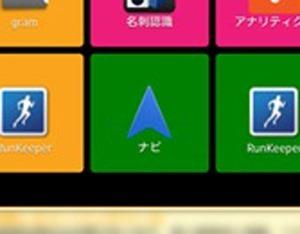 Screenshot_2013-02-12-18-58-09