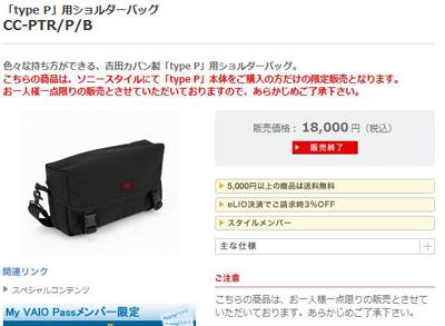 2000308yoshida1.jpg