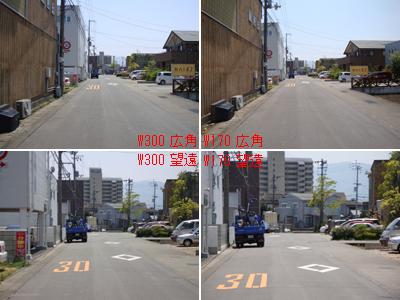 20080516w30003.jpg