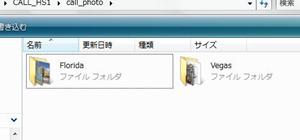 20080517hs119.jpg