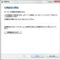 20080517hs120.jpg