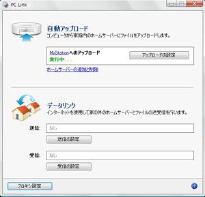 20080518hs101.jpg