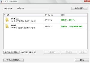20080518hs102.jpg