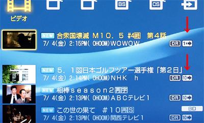 20080704dubbing1.jpg