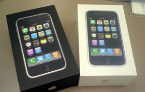 20080712iphone1.jpg