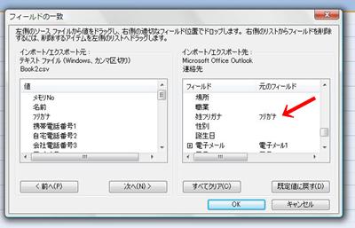20080713iphone1.jpg