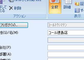 20080713iphone2.jpg