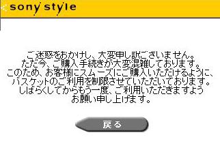 20080805typez3.jpg