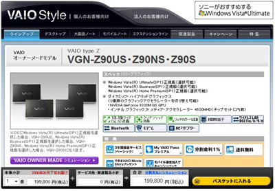 20080806typez1.jpg