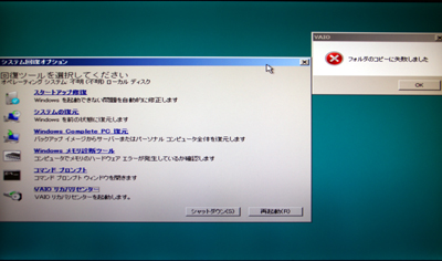 20080810typez1.jpg