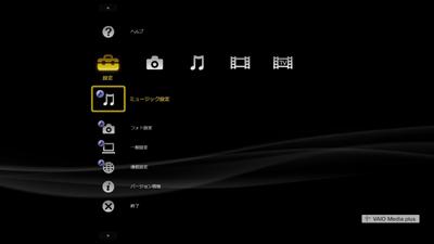 20080815typez1.jpg