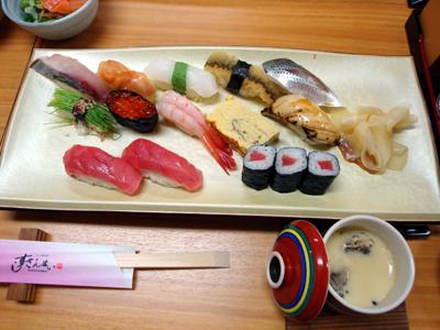 20080821gohoubi1.jpg