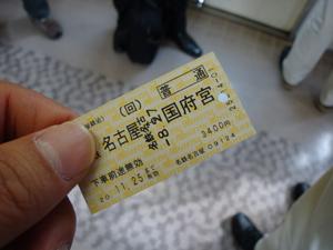 20080827gohoubi2.jpg