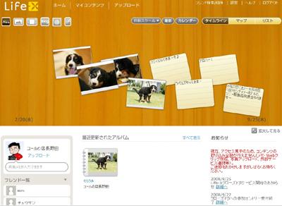 20080925life-x1.jpg